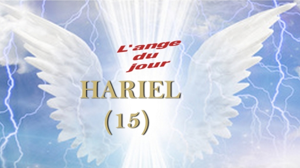 15 HARIEL