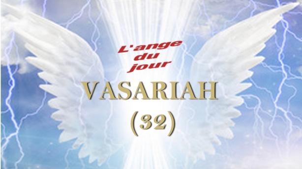 32 VASARIAH