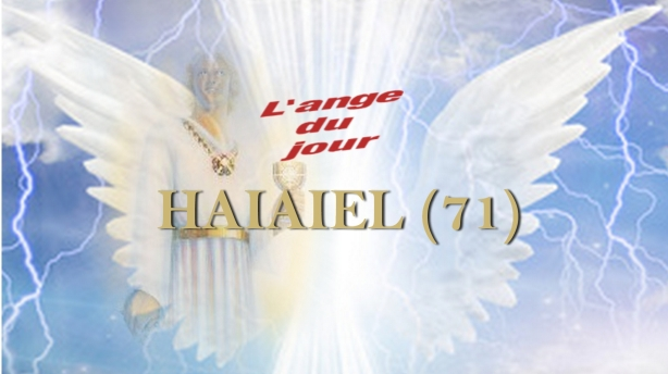 71 HAIAIEL